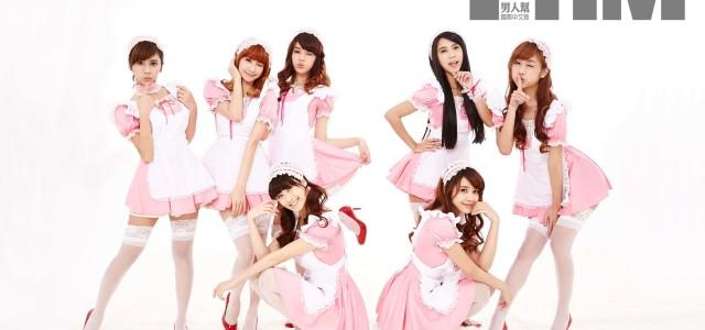 從日本紅回台灣的天氣女孩(Weather Girls),因為七人甜滋滋地在日本袒胸露腿播放氣象,在大家還沒搞懂她們的氣象 […]